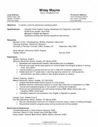 Teacher Resume Template Free Veteranry Unique Of Templates ... Resume Excellent Teacher Resume Art Teacher Examples Sample Secondary Art Examples Best Rumes Template Free Editable Templates Ideaschers If You Are Seeking A Job As An One Of The To Inspire 39 Pin By Shaina Wright On Jobs Mplate Arts Samples Velvet Language S Of Visual Koolgadgetz Elementary Beautiful Master Professional