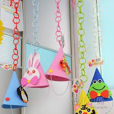 Kindergarten DIY Creative Ornaments Classroom Decoration Materials Window Curtain Partition Pendant Indoor
