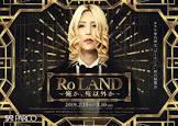 ROLAND (ローランド)