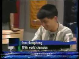mtg world chionship decks 1997 1997 magic the gathering world chionships on espn2