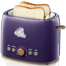 Purple Mini Cute Household Toaster With Dust Cover External Grill In Toasters From Home Appliances On Aliexpress