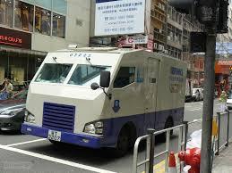 100 Armor Truck Job Brinks Ed Guard