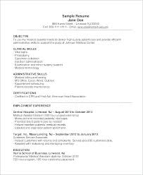 Office Administration Resume Sample With Administrator