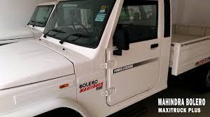 100 Trucks Plus Mahindra Bolero Maxitruck Extra Strong Pickup With 2523cc