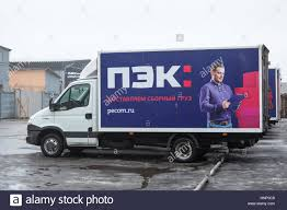 ST. PETERSBURG, RUSSIA - CIRCA JAN, 2016: Several Light Trucks Of ... Svi Airlight Trucks New Chinese Light Trucks For Salemini Foodmini Truck Denso Develops Refrigerator System Lightduty Hybrid 3d Coors Beer Trucks Turning Heads Medium Duty Work Info Car Shipping Rates Services Uship Suv Tires Retread All Cditions Ford Cars Transportation Green Atlas Ultralight 48 Boarder Labs And Calstreets Light Wikipedia Foss National Drivers Handbook On Cargo Securement Chapter 9 Automobiles Fuso Canter Small Sale Nz