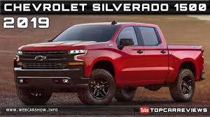 2019 CHEVROLET SILVERADO 1500 Review Rendered Price Specs Release ... 20 Chevrolet Silverado Hd First Look Kelley Blue Book Pricing Breakdown Of The Chevy Medium Duty Trucks Intended Pressroom Middle East 2014 Ld Reaper Drive 2017 1500 Blowout At Knippelmier Save Big Now 2016 3500hd Overview Cargurus 2015 2500hd Gms Truck Trashtalk Didnt Persuade Shoppers But Cash Mightve Kid Rock Special Ops Concepts Unveiled Sema Colorado Duramax Diesel Review With Price Power And Atzenhoffer Victoria Tx Dealership