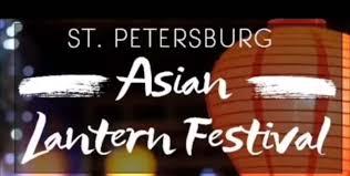 100 Asian Cravings Truck St Pete Lantern Fest Asia Trend