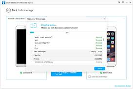Sending Video from Android to iPhone Just in e
