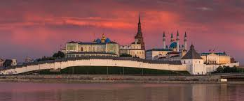 100 Wunderground Oslo Tatarstan