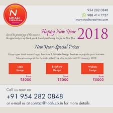 Noah Creatives New Year 2018 Special Prices - Noah Creatives New Website November 2017 Magic It Services Ltd Affordable Seo Packages Website Designing Plan Just Host Coupon Deals Discount Codes Special Offers 10 Best Web Hosting Companies That Dont Suck Compare The Best Web Hosting Plans Updated February 2018 Azure Sites Basic Pricing Tier Blog Microsoft Fastcomet Review Feb The Perfect Company Top Service Outstanding User Sasfaction How To Buy A Cheap Domain Name Vripmaster Companies Vps Sver Webspace Virtual Siteground Wordpress 200ms Pingdom Load Times Low Cost Domains Made Simple Domainsfoundry