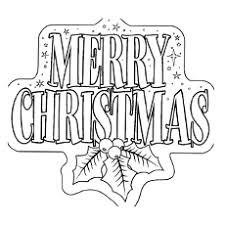 Merry Christmas Banner Printable Coloring Page