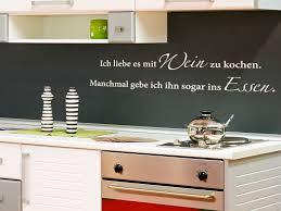 ich liebe es mit wein zu kochen wandtattoo küche