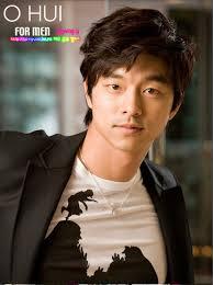 Gong Yoo Korean Actor Actress