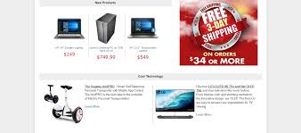 Latest] Fry's Electronics Coupon Codes September2019 -Get 60 ...