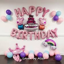 Detail Feedback Questions About Nicro 54PcsSet Happy Birthday