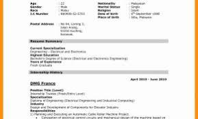 Resume Examples Malaysia Format Inspirational For Jobs In New Formats Pdf Best