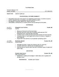 Resume Template For Cashier Fascinating Example Grocery Store On Epic Job