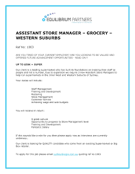 Inspirational Hr Resume Examples Luxury Jewelry Store Manager Sample Assistant Of