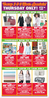 Boscovs Printable Store Coupons / Coupon Catholic Family Gifts Boscovs Promo Codes Extra 20 Entire Order Full Service Boscovs In Vineland Nj Cumberland Mall Visit Us Today Hypixel Coupon Code December Discount Coupons For Medieval Kohls 15 Off Codes November 2019 Store Lokai Bracelet Stila Canada Cbazaar Black Friday Ads Sales Deals Doorbusters 2018 Marianos 5 Off Valentine Mplate Free Todays Daily Receive An Toys R Us 3ds Promo Adoramapix Papa Johns Kennesaw Ga Devoe Cadillac