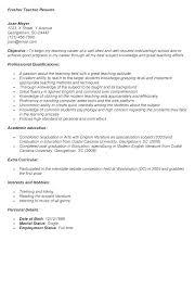 Sample Resume For Teachers Freshers