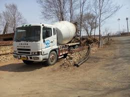 100 Concrete Mixer Truck For Sale MITSUBISHI 88DC93A Concrete Mixer Trucks For Sale Mixer Truck