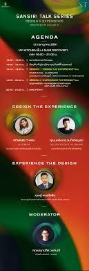 100 Design 21 Sansiri Talk Series X Experience Presented By Sansiri XT
