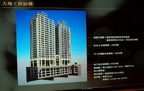 bureau vall馥 recrutement bureau vall馥 arras 100 images bureau vall馥 arras 100 images