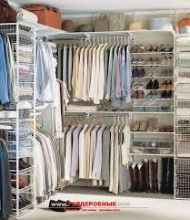 42 best ikea algot images on pinterest ikea algot master closet