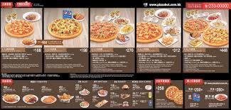 50 Discount Pizza Hut - Best Store Deals Print Hut Coupons Pizza Collection Deals 2018 Coupons Dm Ausdrucken Coupon Code Denver Tj Maxx 199 Huts Supreme Triple Treat Box For Php699 Proud Kuripot Hut Buffet No Expiration Try Soon In 2019 22 Feb 2014 Buy 1 Get Free Delivery Restaurant Promo Codes Nutrish Dog Food Take Out Stephan Gagne Deals And Offers Pakistan Webpk Chucky Cheese Factoria