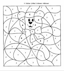 Basic Color By Number Kindergarten Worksheet