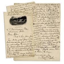 Zoem Letter H