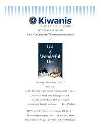 Make It A Wonderful Life by East York Kiwanis International