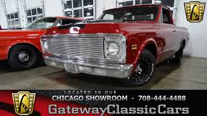 100 1984 Chevy Truck For Sale Chevrolet C10 Gateway Classic Cars