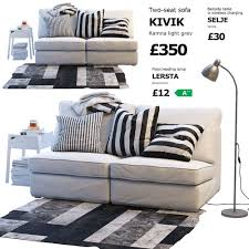 Two Seat Sofa IKEA KIVIK 1 3D Model