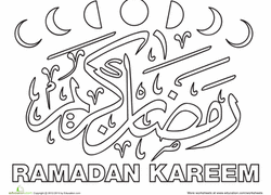 Ramadan Worksheets Free Printables