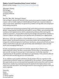 Cover Letter format for Career Change