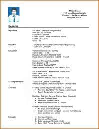 Resume: First Time Job Resume Sample Fastweb Student College ...