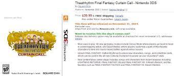 theatrhythm final fantasy curtain call llegará a u s este año