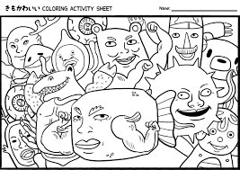 Japanese Coloring Pages Luxury Image Result For Weird Printable Gallery Free