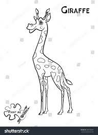 Childrens Coloring Book That Says Paint Me Giraffe
