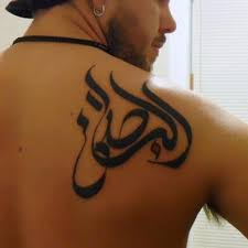 25 Amazing Arabic Tattoo Designs With Meanings