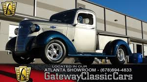 1938 Chevrolet Pick-Up - Gateway Classic Cars Of Atlanta #120 - YouTube Crcse Show 1938 Chevrolet Custom Pickup Classic Rollections Fire Truck Hyman Ltd Cars Chevy 1 2 Ton Pick Up Flatbed Gmc Houston Texas Youtube For Sale Classiccarscom Cc1096322 Chevrolet Pickup 267px Image 6 1937 Windows Auto Glass Ertl Panel Bank Sees Candies Rat Rod Ez Street Ray Ts 12 Chevs Of The 40s News Events Mitch Prater Flickr Dump Trucks Hot Network