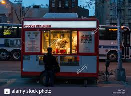 Anton's Russian Dumplings Food Truck NYC Stock Photo: 122931023 - Alamy