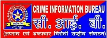 crime bureau crime information bureau office home