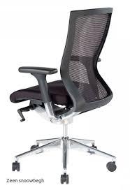 fauteuil de bureau lena 12 élégant fauteuil de bureau lena images zeen snoowbegh
