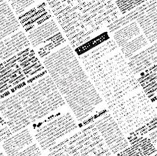 Newspaper Background Digital Art By Long Shot