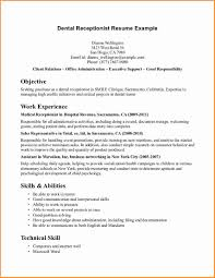 8 front desk receptionist resume sles invoice template download