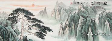 Paintings For Japanese Mountain Painting