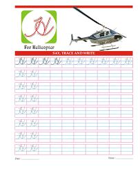 Capital Cursive Letters H Printable Coloring Worksheet
