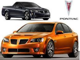 Pontiac покажет в Нью-Йорке спортпикап и